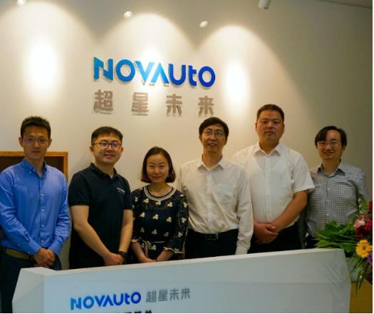 超星未来上海研发中心成立!让智能驾驶更简单