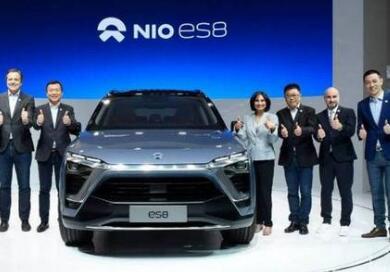 蔚来汽车曝光一新专利:车辆的无线充电系统及无线充电方法