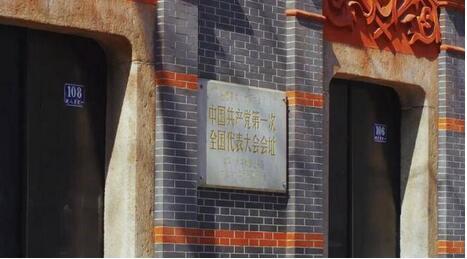 """纪录片《大上海》是一次对""""大上海""""的全新解读"""