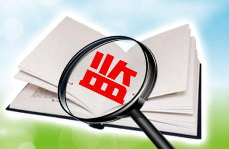 天眼查企业法人是谁?天眼查怎么查个人信息?