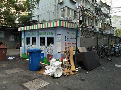 2020上海垃圾分类现状?真以失败告终被叫停吗?