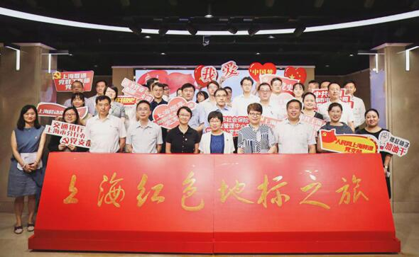 """""""探访百座红色纪念地,开启上海红色地标之旅""""启动仪式在中共四大纪念馆举行"""
