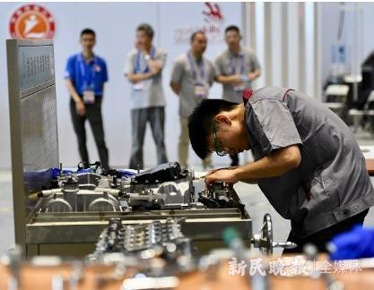 上海2021年第46届世界技能大赛事务执行局成立