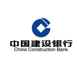 建行银行客服电话95533怎么转人工服务?建行客服六个0转人工