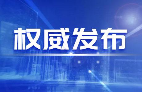 上海《未成年人司法社会工作服务规范》发布在即,完善的社会支持体系