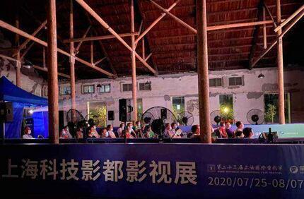 上海电视节露天放映活动为期5天,集中播放28部海内外优秀电视作品