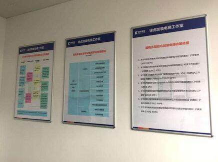 普陀区房屋维修应急中心,在水电维修这个行当,80后水电工杨华峰是幸运的